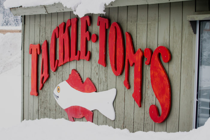 Tackle Tom's: Fishing and Outdoor Equipment store.